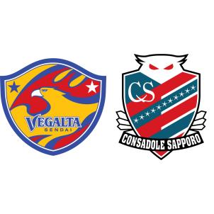 Kết quả hình ảnh cho Consadole Sapporo vs Vegalta Sendai
