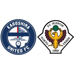 Kết quả hình ảnh cho Kagoshima Utd vs Tokyo Verdy
